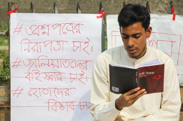 রাজু ভাস্কর্যে 'লড়ুক' আখতার হোসেনকে সংবর্ধনা দিবে শিক্ষার্থীরা